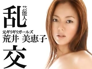 Horny Japanese Chick Yuuna Takizawa, Aki Yatou In Amazing Big Tits, Smallish Tits Jav Movie